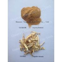 Buy cheap Dong Quai Extract, Ligustilide1%,CAS : 4431-01-0, Lovage Extract, Traditional Chinese herb Extract, Manufacture export product