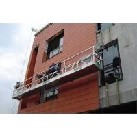 Buy cheap ZLP 630 rope Suspended Platform Swing Stage gondola 380V 1.5KW with 6m length product