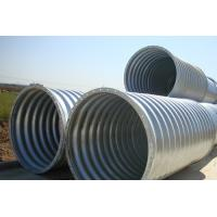Buy cheap Steel Pipe / Corrugated Steel Pipe Culvert is a flexible structure adapt to different terrain subsidence product