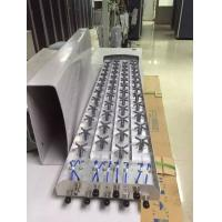 Buy cheap Cellular / Mobile Base Station Antenna 15-25° Polarization FAD Listed product