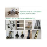 China Key Weaving Loom Spare Parts Of Air Jet And Water Jet Looms Main Nozzle Sub Nozzle on sale