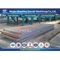 Buy cheap Hot Rolled JIS S45C Carbon Steel Plate / Flat With UT 100% Passed product