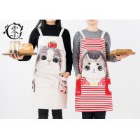 Buy cheap Women Kitchen Canvas Apron Polyester Jute With Pockets Extra Long Ties For Cooking Baking product
