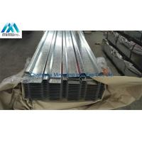 Buy cheap Anti Corrosion Galvanised Corrugated Steel Roofing Sheets SGCC SGCH Shockproof product