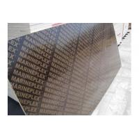 Buy cheap Dynea Phenolic Film Faced Plywood With Double Side Coating 1220x2440mm product