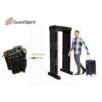 Buy cheap Auto Folding Walk Through Metal Detector Gate Two Led Strip With Network Support product