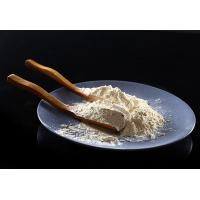 Buy cheap Soya lecithin powder Supplier from wholesalers