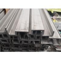 China 0.4-30mm Stainless Steel Channel / 316 316L Stainless Steel Square Bar on sale