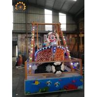 Buy cheap Kiddie Rides!! Amusement Equipment Small Pirate Ship,Amusement Equipment Small Pirate Ship for sale product