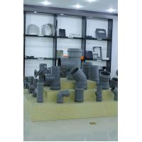 Buy cheap HDPE/PVC Pipe Fittings, Flange, Elbow, Tee, Valve product