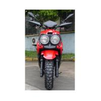 Buy cheap Automatic Clutch 150CC Adult Motor Scooter 4 Stroke Scooter CVT 8.5n.m / 4000rpm from wholesalers