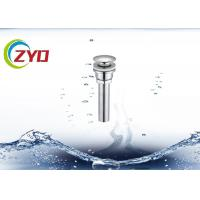 Buy cheap Basin Faucet Pop Up Drain, CE Approval Pop Up Tub Drain Stopper Silicon Pad Seal product