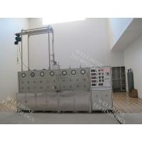 Buy cheap SUS316L Material Co2 Extraction Device Low Operation Temperature 50 / 60Hz from wholesalers