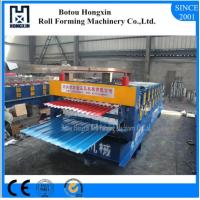 Buy cheap Hydraulic Pump Double Layer Roll Forming Machine 1000mm Feed Width product