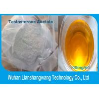 China 99% Purity Muscle Growth Supplements / Pharmaceutical Muscle Gain Steroids CAS 1045-69-8 wholesale