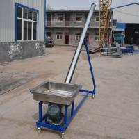 Quality Siliver color 1.5KW carbon steel agriculture screw conveyor for grain for sale