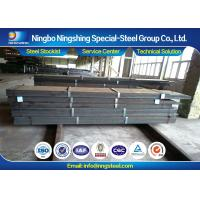 Quality GB Cr12MoV Tool Steel Flat Bar , Economic Grade of D2 and SKD11 for sale