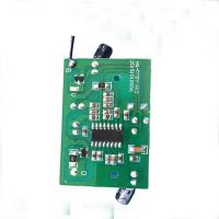Buy cheap Professional PCBA manufacturer LED PCB with IR motion sensor movement inductive switch product