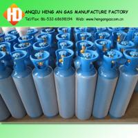 Buy cheap price carbon dioxide gas product