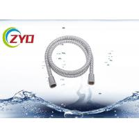 Buy cheap Bathroom Flexible Shower Hose Connecting Bidet Water Leakage Proof product