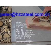 Buy cheap Offer:LR-Grade-D/LR-D/BV-D/GL-D/Shipbuilding-Steel-Plate/Marine-Steel-Plate from wholesalers