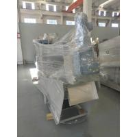 Buy cheap Sludge Dehydration Multi Disc Screw Press Oil Sludge Treatment  Agricultural MDS202 product