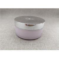 Buy cheap Large Volume As / PP Plastic Cosmetic Jars Basic Round Shape 98 * 53 . 5MM product