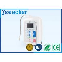 Buy cheap UF Filter + Carbon Alkaline Ionizer Portable Hydrogen Water Maker For Kitchen product