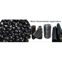 China 45% Carbon black pigment plastic master batch pellet  for extrusion, blowing film on sale