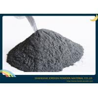 Buy cheap Welding Material Chromium Metal Powder 150 Micron With Q/HUAB89-2014 Standard product