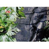 Buy cheap Black Garden Plant Accessories - Tear Proof Weed Block Fabric / Weed Control Fabric product