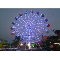 Buy cheap Adjustable Speed Amusement Park Ferris Wheel FRP Material For Outdoor Playground product