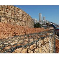 Buy cheap Hot Dipped Low Carbon Gabion Boxes For Lake Shore Protection product