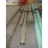 Buy cheap Inconel 718 Seamless Pipes Tubes Welded Piping Tubings(UNS N07718,2.4668,Alloy 718) product