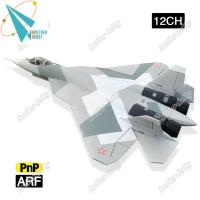 Buy cheap T50 12CH battery power EPO Material RC Plane EDF Jet from wholesalers
