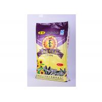 China Food Grade Custom Printed Bags 10KG Flexible PP Woven Bags with Side Gusset wholesale