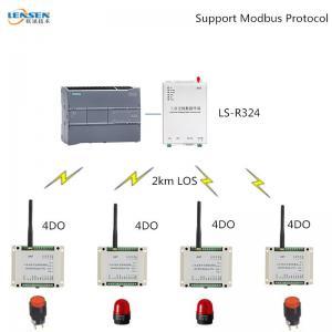China 5W 24V Power Supply Wireless RS485 Module PLC Wireless Communication Radio on sale