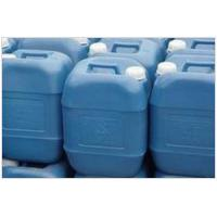 Quality caustic soda liquid for sale