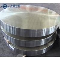 Buy cheap Protroleum Chemical  Alloy Steel Forged Round Metal Discs OD 1200mm product