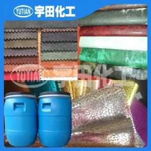 Buy cheap Превосходным смола насыщенная праймером ИТ-3109 катушки покрытия перевозимым по воде product