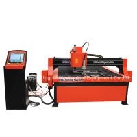 Buy cheap CNC Plasma Cutting Drilling Machine for 25-30mm Steel Stainless Steel product