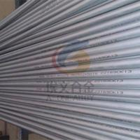 Buy cheap UNS N10276 alloy plate, strip, wire, bar, forging, pipe  (W.Nr.2.4819 alloy) product