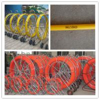 Buy cheap frp duct rod,Fiberglass rod,Fiberglass Fish Tapes,Fish tape product