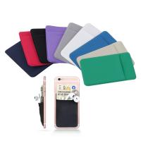 Buy cheap Hot New Elastic Lycra Mobile Phone Wallet Business Credit ID Card Holder Travel Passport Cover Pocket product