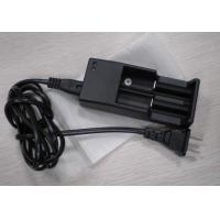 Buy cheap high performance Lithium ion battery charger product