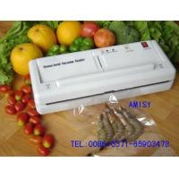 Buy cheap Home vacuum packaging machine product
