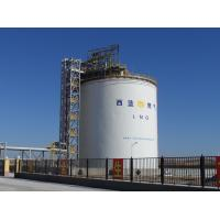 Buy cheap Large ISO Tank Container LIN / LAr / Liquid Nitrogen Storage Tank 200M3 - 50000M3 product