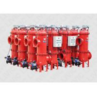 Buy cheap Back Flushing Filters Auto Fill , Auto Back Flushing Filter For Injection Water Filtration product