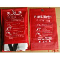 Buy cheap 2m*2m  Glassfiber  Fire Blanket Fire fighting blanket product