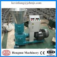 Buy cheap High speed quality assurance small flat die wood pellet mill with CE approved product